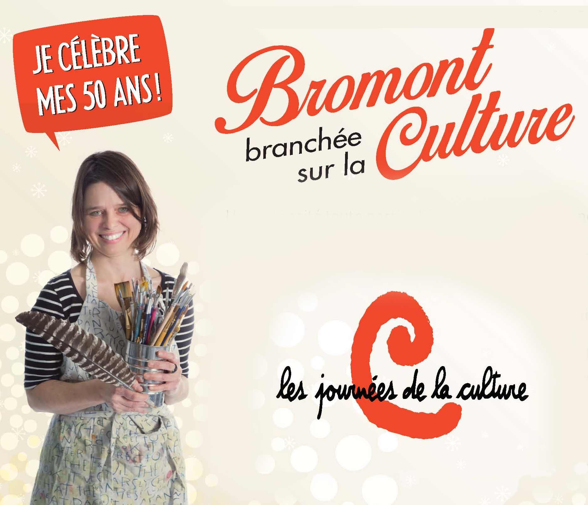 branchee_culture